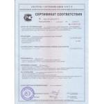 Сертификаты на мебель