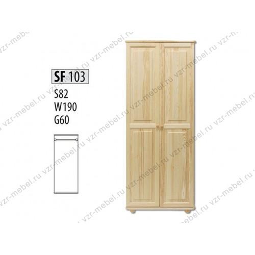 Шкаф из массива №103