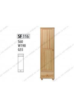 Шкаф из массива №116