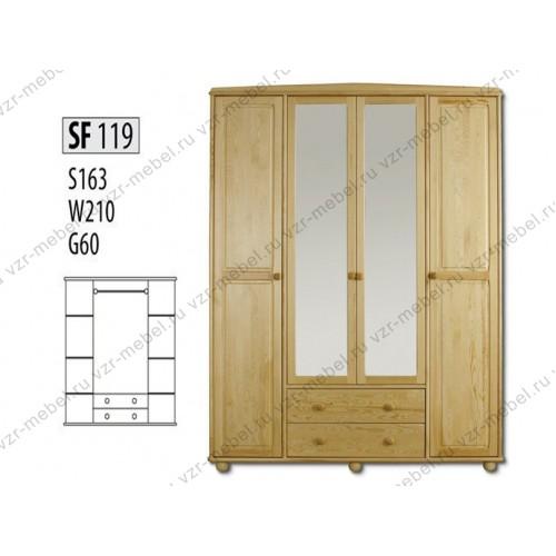 Шкаф из массива №119