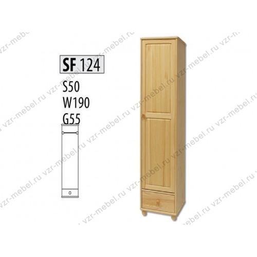Шкаф из массива №124